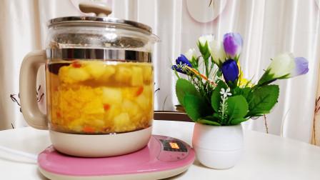 """家中招待客人煮一壶""""养生水果茶"""",养生又好喝非常有面子。"""