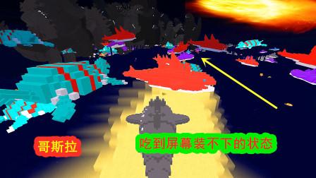 迷你世界:海洋版大鱼吃小鱼,哥斯拉是侵略者boos!