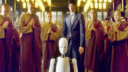 机器人自我觉醒,还顿悟成佛了,可最终还是被人类逼死了!