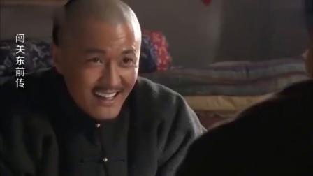 富商在中国卧底八年 吃饭拿筷子暴露身份 被久经商场管兄识破