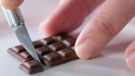 国外的奇葩巧克力,只有指甲盖大小,却没有人敢一口吃完