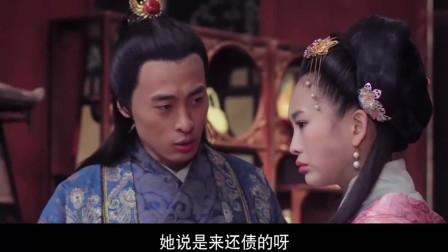 唐朝好男人2:陈学颖认为云家丫头了解王子豪,王子豪劝她不要生气