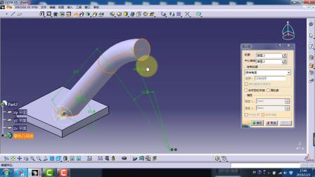 CATIA视频教程.catics网络赛3D建模实例(3D07-H06)讲解(上).149