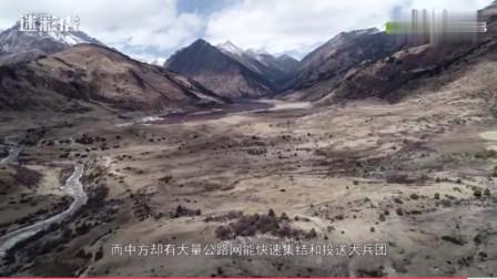 现在才明白中国为什么在藏南不强硬,去了实地才知道真的太难了