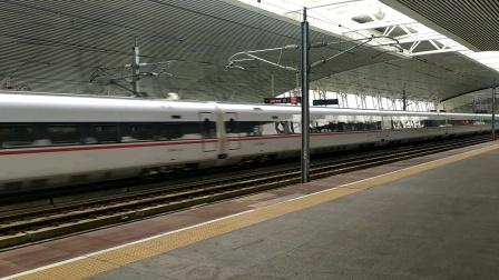 2020年3月9日,G9680次(深圳北站—长沙南站)本务中国铁路广州局集团有限公司广州动车段长沙动车运用所CR400AF-A-2099虎门站通过