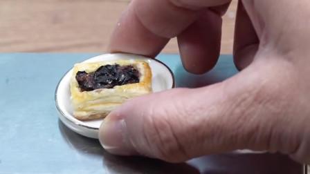 迷你厨房,蓝莓派