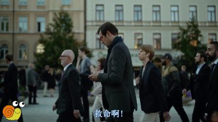 《方形》:男子帮助路边求救女子后,发现手机不见了