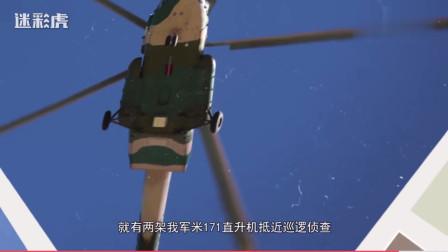 自从洞朗危机过后,自驾扎营班公湖几分钟,我军直升机就来了