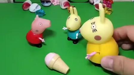 佩奇在吃冰淇凌,小兔子说佩奇的冰淇凌不好吃,还把冰淇凌扔到了地上