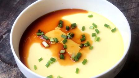 蒸鸡蛋羹时,放凉水还是温水?教你正确做法,滑嫩如补丁还无蜂窝