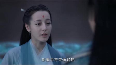 枕上书:怀孕的凤九要躲在凡间生孩子,临走前将叶青缇托付给谢孤栦