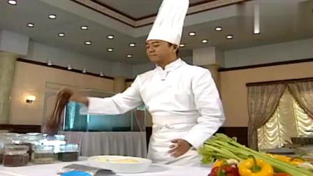 美味天王:欧阳震华的千层酥皮烤鱼战胜了秦沛的龙虾 成为新一代厨神