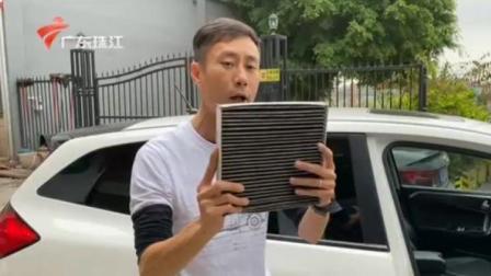 广东今日关注 2020 有CN95认证的车可以防新冠病毒?  谣言!