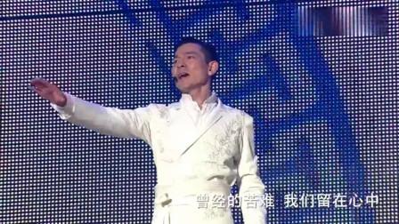 刘德华唯一没有翻唱的歌,只因太经典,至今无人能超越!