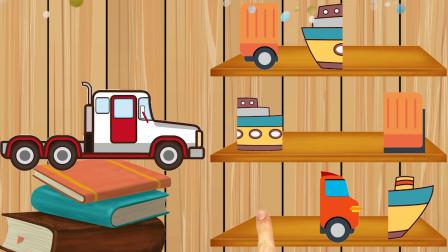 趣味游戏帮助小朋友认识多种交通工具