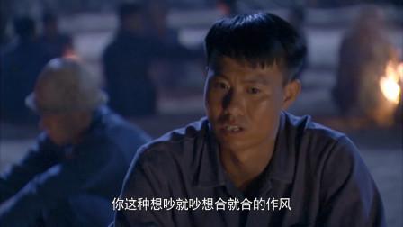 影视剧:肖占武委屈巴巴找政委道歉,谁料政委把脸一板:不接受