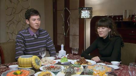苦咖啡:千金小姐很热辣,穷小伙想娶她为妻,肉麻的情话源源不断