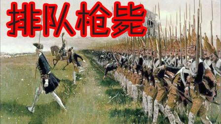 20正规军 VS 不法之徒 | 骑马与砍杀:鹰 拿破仑