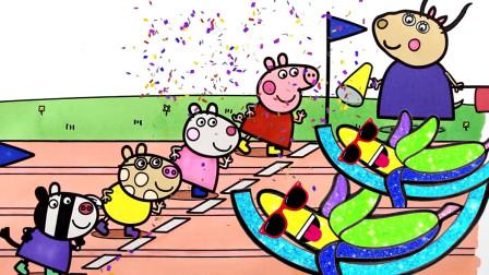 小猪佩奇运动会小心前面的香蕉皮书适优阅儿童英语儿童绘画