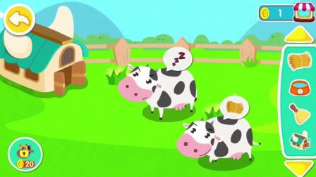 奶牛它饿了 妙妙应该喂它什么食物呢?宝宝巴士游戏