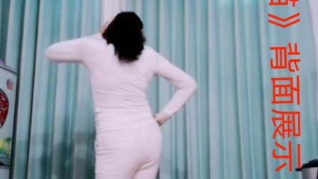 【任如意如意舞】背面演示 白色《夜猫》疫情期坚持宅家跳舞锻炼