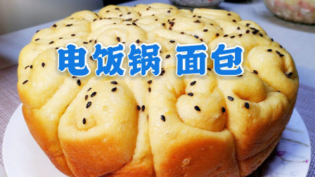 家里没有烤箱 怎么做面包?详细教程来了,用锅就可以做