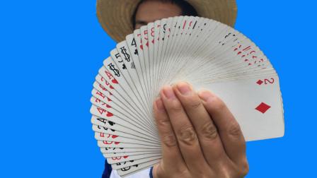 无论你心里记住哪一张牌,为什么我都能准确猜中?看完后我服了