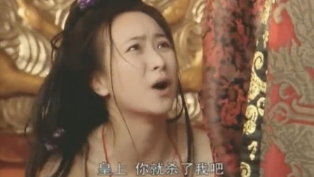 一堆美女献媚杨广偏偏看上船上一侍女,不料侍女宁不从,跪求杨广了她!