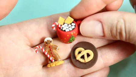 微世界DIY:迷你圣诞杯和姜饼