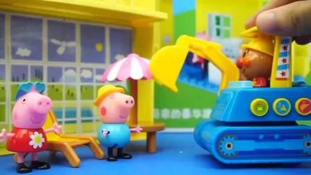 面包超人新开了汉堡店,佩奇乔治收到了邀请,猪妈妈带他们去吃汉堡