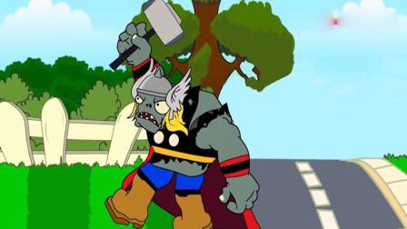 植物大战僵尸:豌豆射手变身巨人豌豆射手打败巨人僵尸