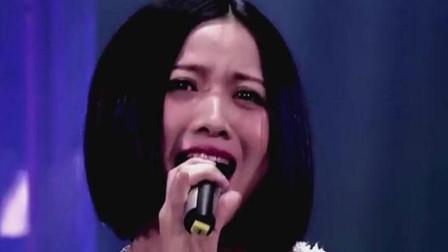 姚贝娜经历了什么,才在生前最后一次演唱会上,把这首歌唱的撕心裂肺