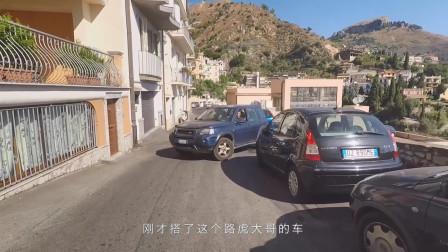 第一次在欧洲搭车,对待中国游客,意大利人还是很友善的