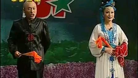 东北二人转正戏《老包公赔情》表演者:吉忠利、徐秀利