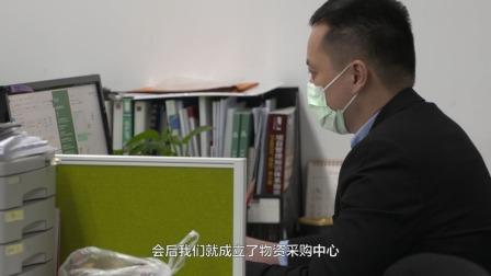 """【战疫先锋第十八集】为业主筑牢""""安全结界"""""""