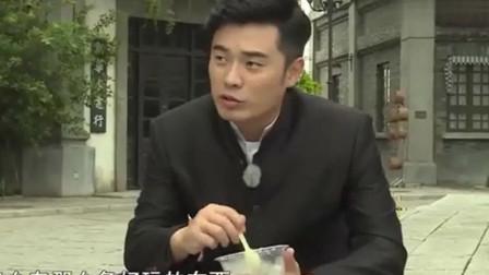 奔跑吧兄弟:陈赫吃完面喝完汤,搭配上冰激凌作为甜点,看节目看馋了