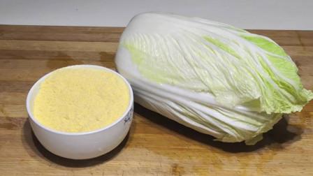 白菜丸子的好吃做法,不用面粉不用面包糠,金黄酥脆真好吃,香