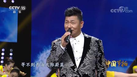 [中国节拍]歌曲《西海情歌》 演唱:乔军 舞蹈:子龙炫舞团
