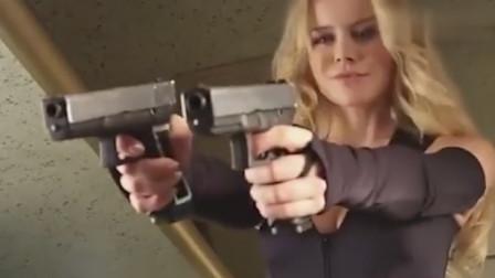 金发女郎接到人任务,双枪一响,瞬间秒全场!