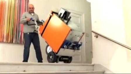 牛人发明的神器,搬运重物上楼梯变得超级轻松!