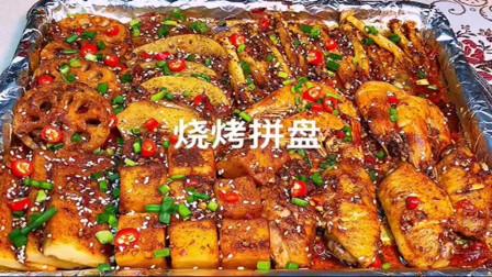 广东美食: 超级好吃烤箱版烧烤,比外面的好吃太多了……不好吃你来找我