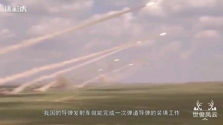 中国一级战备状态下能发射多少?专家:26个旅随时待命 如果某大国向中国发射,那么中国能拿出来多少力量进行还击呢?