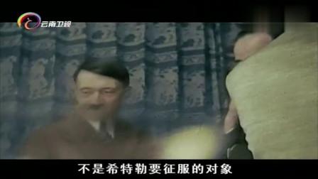 希特勒的心腹戈林,为自身虚荣诱使希特勒下达停止进攻命令