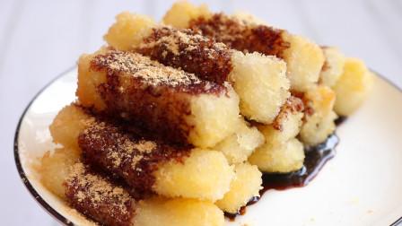 女生都爱吃的红糖糍粑别再买了,教你在家做,酥脆软糯又香甜!