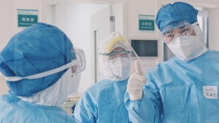 宜昌市中心人民医院三峡男护联盟逆行记