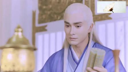 枕上书:帝君和凤九马上结婚,姬蘅借着亡父的名义欲横刀夺爱!