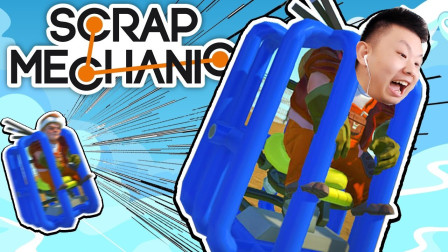 CH明明搞笑游戏解说 世界上最豪华的游乐场,给你飞向太空的感觉