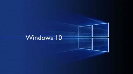 要想提升工作效率,这些Windows10的快捷键你需要知道