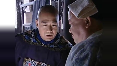 和珅病了 老纪让和大人吃乌鸦,把和珅恶心坏了!