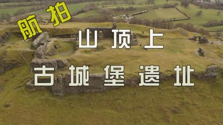"""英国威尔士小镇,山顶上有座古城堡遗址,被称为""""乌鸦城堡"""""""